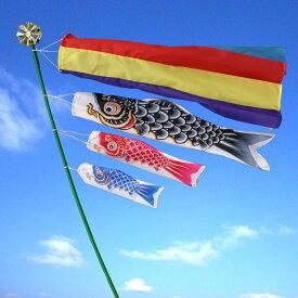 【アマゾン委託倉庫より発送のため、ラッピング同梱不可】こいのぼり 錦鯉 ベビー鯉のぼり10号 日本製 ミニ鯉のぼり 室内鯉のぼり