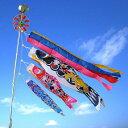 【キャラクターこいのぼり】ディズニー ミッキー鯉のぼり1.5mベランダ用スタンドセット 水袋 【送料無料】【北海道・沖縄は送料無料対象外地域】