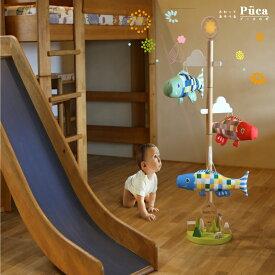【室内鯉のぼり】室内鯉飾り さわってあそべる プーカの木 Puca 徳永鯉 こいのぼり 五月人形 内飾り 室内飾り