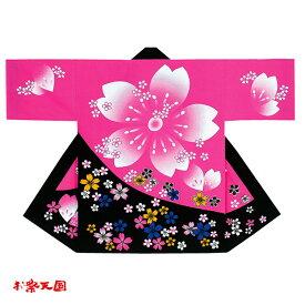 長袢天 ピンク 桜 C73247【お祭用品/まつり用品/踊り衣装】