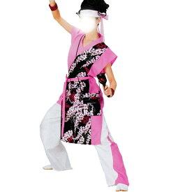 よさこい衣裳 袖なし打ち合わせ上衣 ピンク 黒 花柄 C73022【よさこい/踊り衣裳/お祭用品/まつり用品/お祭り】