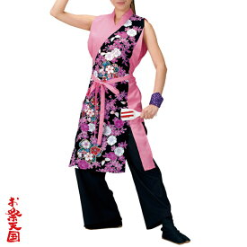 よさこい衣装 袖なし打合せ着物 C73035 ピンク 花柄【よさこい/踊り衣裳/お祭用品/まつり用品/お祭り】