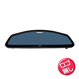 """Studie(スタディ) Wide Angle Rear View Mirror TYPE2(""""Studie"""" ロゴ無しタイプ)"""