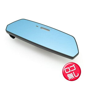 "Studie(スタディ) Wide Angle Rear View Mirror (""Studie"" ロゴ無しタイプ)2018年〜新型ミラー装着車専用"
