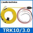 audiotechnica(オーディオテクニカ)TRK10/3.030Aリレーキット