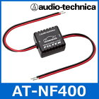 audiotechnica(オーディオテクニカ)AT-NF400電源ノイズフィルター