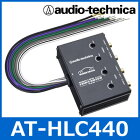 audiotechnica(オーディオテクニカ)AT-HLC440ハイ/ローコンバーター(4ch用)