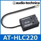 audiotechnica(オーディオテクニカ)AT-HLC220ハイ/ローコンバーター(2ch)
