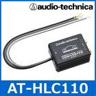 audiotechnica(オーディオテクニカ)AT-HLC110ハイ/ローコンバーター(2ch用)