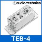 audiotechnica(オーディオテクニカ)TEB-4アースブロック(1イン4アウト)