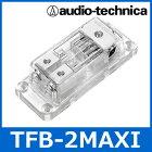 audiotechnica(オーディオテクニカ)TFB-2MAXIMAXIヒューズブロック(1イン2アウト)