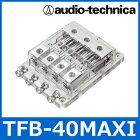 audiotechnica(オーディオテクニカ)TFB-40MAXIMAXIヒューズブロック(1イン4アウト)