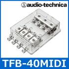 audiotechnica(オーディオテクニカ)TFB-40MIDIMIDIヒューズブロック(1イン4アウト)