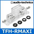 audiotechnica(オーディオテクニカ)TFH-RMAXIMAXIヒューズホルダー