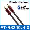 audio technica(オーディオテクニカ) AT-RS240/4.0 RCAケーブル(4.0m) ハイブリッドオーディオケーブル 音声/ピンケーブル/ラ...