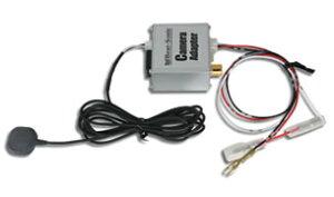BeatSonic(ビートソニック)BC23バックカメラアダプターホンダディーラーオプション用