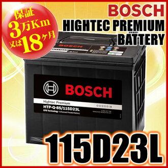 BOSCH (보쉬) HTP-Q-85/HTP-115D23L 하이테크 프리미엄 배터리 (국산 차)