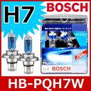 BOSCH(ボッシュ) HB-PQH7W プラス90(3600K) 国産車/輸入車用ハロゲンバルブ(H7)