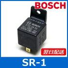BOSCH(ボッシュ)SR-1スモールリレー(12V用)