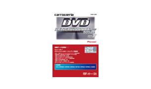 carrozzeria(パイオニア/カロッツェリア) CNDV-2700 DVDナビゲーションマップ TypeII Vol.7