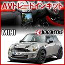 Kanatechs(カナテクス) GE-BM205 BMW MINI ミニ/ミニ クラブマン/ミニ コンバーチブル/ミ二 ジョンクーパーワークス/ミニ クーペ/…