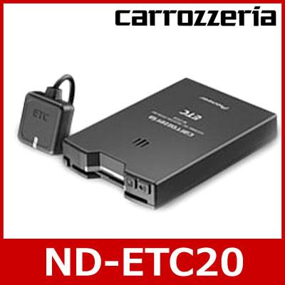 carrozzeria(パイオニア/カロッツェリア) ND-ETC20 アンテナ分離型ETCユニット
