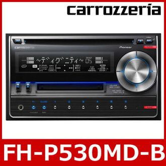 Carrozzeria (파 이오니아/カロッツェリア) FH-P530MD-B 2DIN MD/CD 헤드 유닛