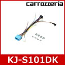 carrozzeria(パイオニア/カロッツェリア) KJ-S101DK 200mmワイドメインユニット用取付キット スズキ専用