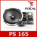 FOCAL(フォーカル) PS 165 カスタムフィットモデル 16.5cm2ウェイセパレートスピーカー