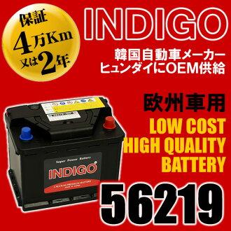 供INDIGO(靛藍)56219歐洲車使用的電池(密閉型)