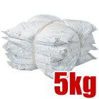 白メリヤスウエス(中古生地)5kg