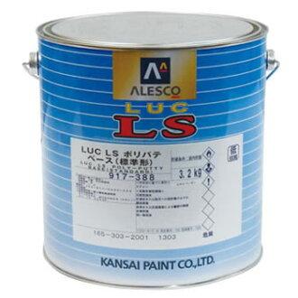 关西油漆LUC LS聚乙烯油灰3.2kg(标准型)刮刀发展好,并且刮刀帐单工作是容易的poripate