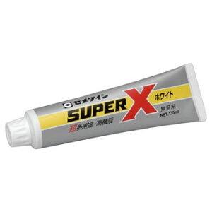 セメダイン AX-022 スーパーX ホワイト(20ml) 靴・バッグ・自動車部品・金属・プラスチック・各種ゴムの接着に