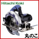 HITACHI(日立工機) FC6MA2 電動丸ノコ(165mm) 平行度微調整機構付