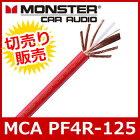 MONSTERCABLE(モンスターケーブル)MCAPF4R-125(38m)1/0ゲージパワーケーブルレッド