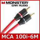 MONSTER CABLE(モンスターケーブル) MCA 100i-6M(6.0m) RCAケーブル 2チャンネルモデル