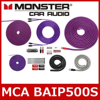 MONSTER CABLE(モンスターケーブル) MCA BAIP500S 4ゲージ パワーアンプ接続キット バッ直/電源強化