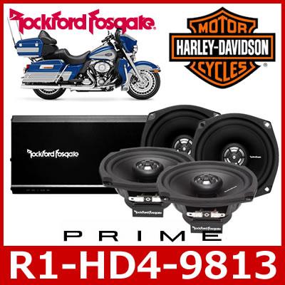 Rockford Fosgate(ロックフォード) R1-HD4-9813 13cm2コンポーネントスピーカー ハーレーダビッドソン専用オーディオキット 4スピーカー