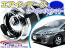 SATISFACTION(サティスファクション) カーボンチャンバー エアインテーク システム トヨタ プリウス(30系 1.8L) 吸気パーツ