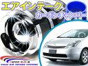 SATISFACTION(サティスファクション) カーボンチャンバー エアインテーク システム トヨタ プリウス(20系 1.5L) 吸気パーツ