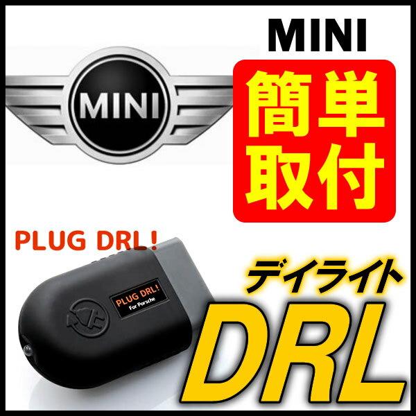 """XAS(キザス) PLUG DRL PL-DRL-M001 BMW MINI F55/F56 OBD2ポートに""""さし込むだけ"""" デイライト/コーディング/OBDポート/診断ポート 【あす楽対応】"""