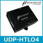 μ-DIMENSION(ミューディメンション)UDP-HTLO4ハイ/ローコンバーター