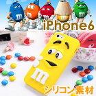 M&M'SiPhone6用ソフトケース10カラーカバーアイフォン6ケース4.7インチシリコン素材アメリカン雑貨/アメリカ雑貨/アメ雑貨