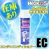供WAKO'S(wakozu)引擎調節器EC汽油車使用的汽化器、燃燒室清潔劑(380ml)泡信清潔劑碳/泥沼的除去