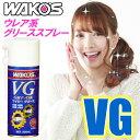 WAKO'S(ワコーズ) ブイジーグリース VG ウレア系グリーススプレー(300ml) 特殊リチウム系潤滑防錆グリース …