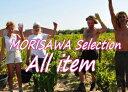 【送料無料】MORISAWAセレクト・ヌーヴォー[2021]9本セット(クール便指定は別途250円)【送料無料S】【あす楽_土曜…