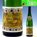 ピノ・ブラン(サンスフル)[2016]ジェラール・シュレール Pinot Blanc Gérard Schueller et Fils【あす楽_土曜営業】