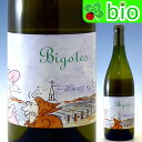 ACブルゴーニュ・ブラン ビゴット[2018]フレデリック・コサール(シャソルネ)AC Bourgogne Blanc Bigotes Frederic Cossard【あす楽_土曜営業】