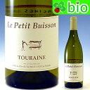 トゥーレーヌ・ブラン ル・プティ・ビュイッソン[2018]クロ・デュ・テュエ・ブッフ Touraine Blanc - Le Petit Buisson Le Clos du Tue-Boeuf【あす