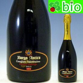 コネリアーノ・ヴァルドッビアーデネ・プロセッコ・スペリオーレ ミッレジマート・ブリュット[2018]ボルゴ・アンティコ Conegliano Valdobbiadene Prosecco Superiore Millesimato Brut Borgo Antico